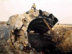 данные видео подрыв ракетной шахты июне необходимо